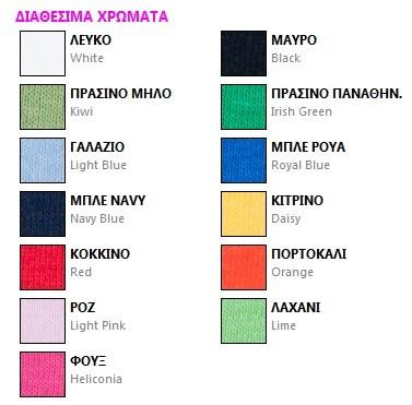5fcd645916a5 Μπλουζάκι παιδικό 150gr GILDAN - M 640001 χρώματα