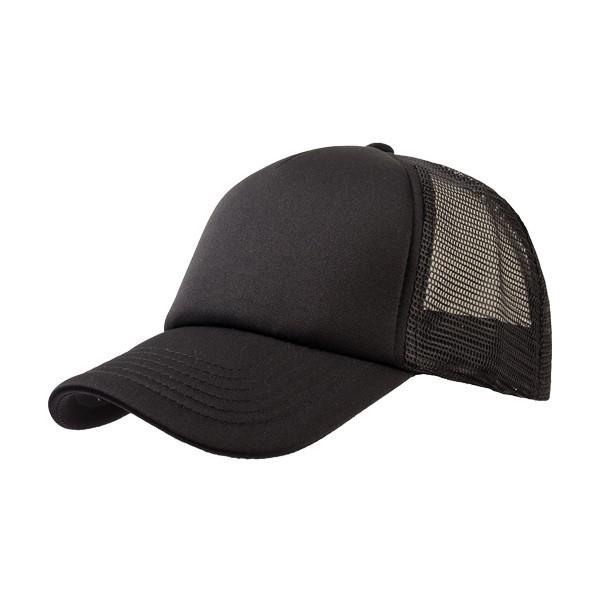 b7756cd154c4 Καπέλο με δίχτυ Atl 839 Μαύρο