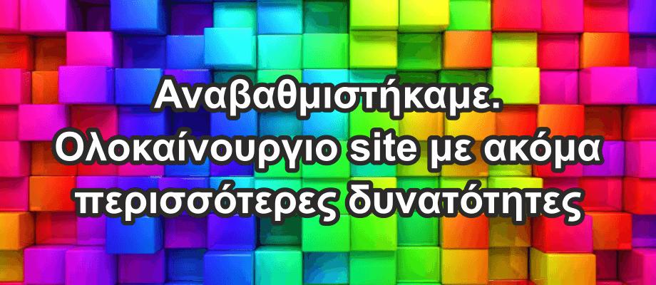 banner_anavathmisi